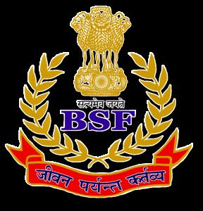 BSF Vacancy