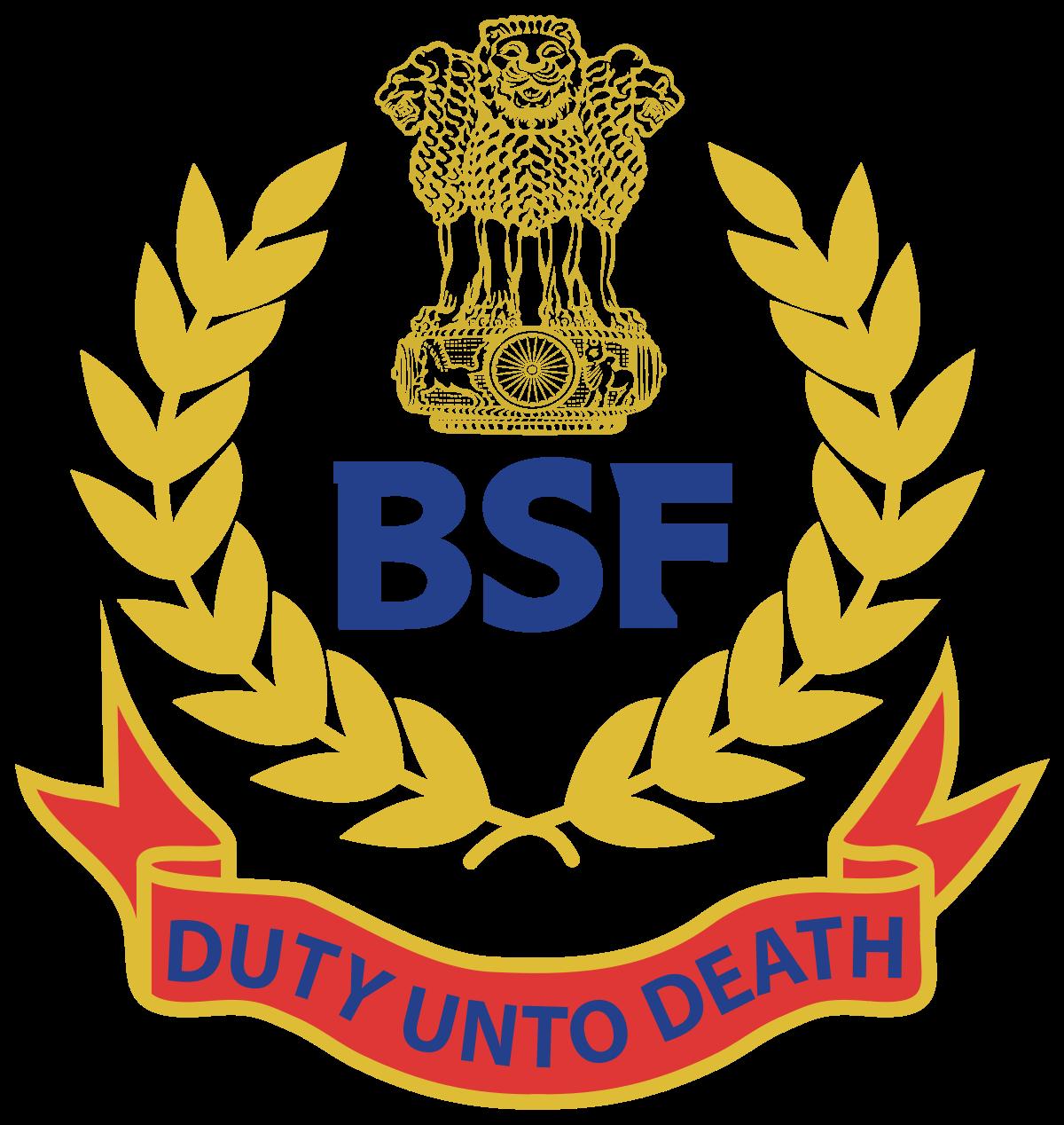 BSF Notification 2020