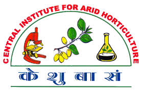 CIAH Notification 2019 – Openings For Various Agromet Observer Posts