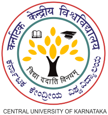 CUK Notification 2019 – Openings for 128 Teaching Posts