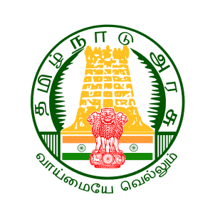 Chennai District Court Notification 2019 – Openings For 73 Assistant, Watchman Posts