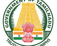 Chennai District Court Notification 2019