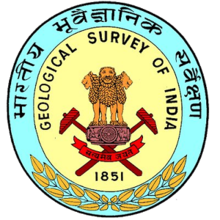 GSI Notification 2019 – Openings For Various Driver Posts