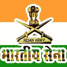 Indian Army Rally 2021
