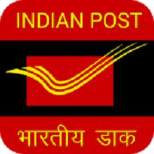 India Post Jobs 2020