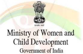 MWCD Notification 2019 – Openings For Various Administrative Officer Posts