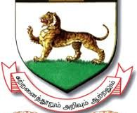 Madras University Notification