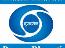 Prasar Bharati Notification 2019