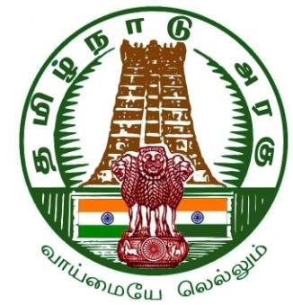 Kanchipuram District Court Notification 2019 – Openings for 22 Office Assistant posts
