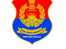 Tripura Police Notification 2019
