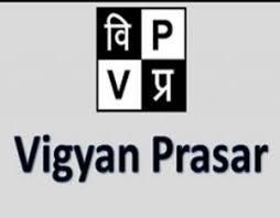Vigyan Prasar Notification 2020 – Openings For Managing Editor, Sr. Copy Editor Posts