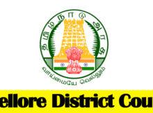 Vellore District Court