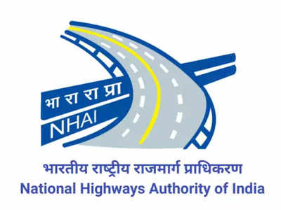 NHAI Notification 2019 – Opening for Group-A Posts
