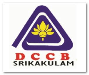 DCCB Notification 2019