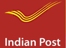 India Post Notification