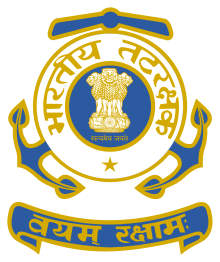Indian-Coast-Guard jobs