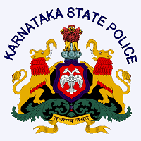 KSP Notification 2019