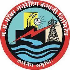 MPPGCL Notification 2019 – Openings For 11, Apprentice Posts