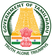 Cuddalore District Court Notification 2019 – Openings For 80 Assistant Posts
