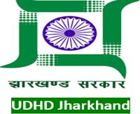 UDHD Notification 2019