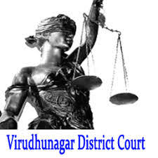 Virudhunagar District Court Notification 2019 – Openings For 142 Office Assistant Posts