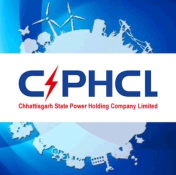 CSPHCL Notification