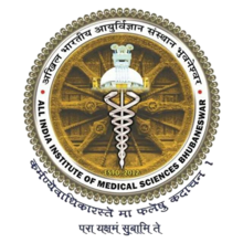 AIIMS Bhubaneswar Notification 2019