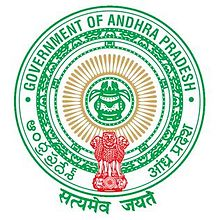 SSA Notification 2019 – Openings For 75 PGT Posts