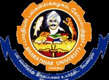 Bharathiar University Notification 2020