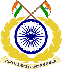 CRPF Notification 2020