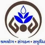 GLPC Recruitment