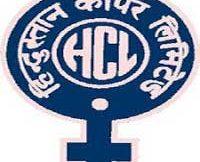 HCL Notification 2020