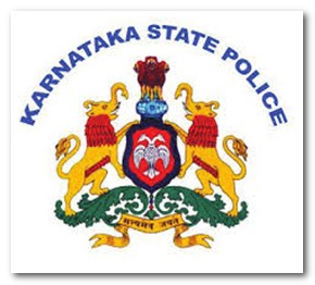 KSP Notification 2019 – Opening for Police Constable Admit Card Released