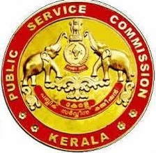 KPSC Notification 2019 – Openings for 06 Lab Technician Posts