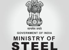 Ministry of Steel Notification 2019