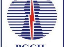 PGCIL career