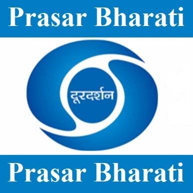 Prasar Bharati career
