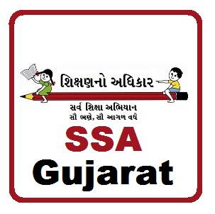 SSA Notification 2019