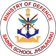 Sainik School Jhunjhunu Notification 2019