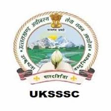 UKSSSC Notification 2020 – Opening for 316 Forester Posts