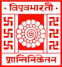 Visva Bharati University Notification 2019 – Openings For Field Assistant Post