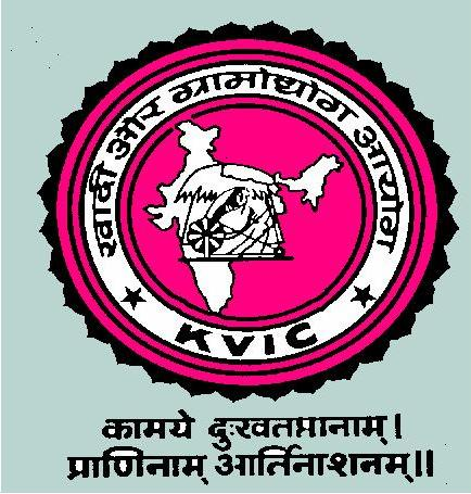 KVIC Notification 2021 – Opening for Various Advisor Posts