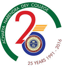 ANDC Notification 2019 – Opening for Various Guest Faculty Post