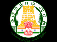 Central Cooperative Bank Notification 2020