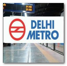 DMRC Notification 2019