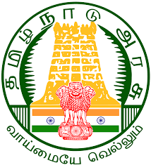 District Cooperative Bank Notification 2019 – Opening for 50 Clerk Posts