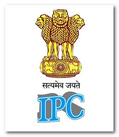 IPC Notification 2019 – Openings For Various Steno, Assistant Posts