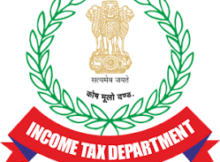 Income Tax Notification 2020