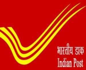 India post office career