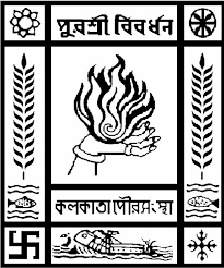 KMC Notification 2019 – Openings For 53, Medical Officer Posts